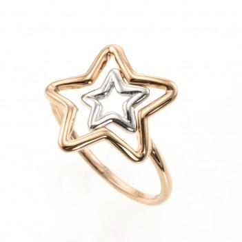 Anillo oro rosa estrella